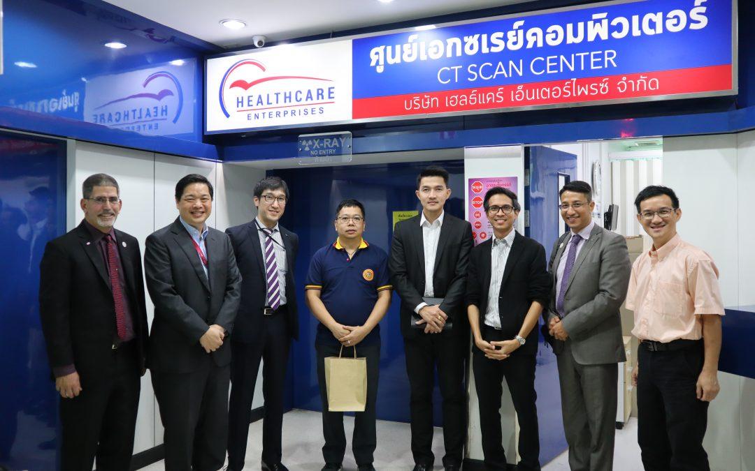 ทีมผู้บริหาร Healthcare Enterprises Co., Ltd. และ Canon (HIT), Vital Images ได้เข้าเยี่ยมชมศูนย์เอกซเรย์คอมพิวเตอร์