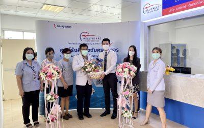 โรงพยาบาลบางใหญ่ จ. นนทบุรี พร้อมเปิดให้บริการแล้ววันนี้!